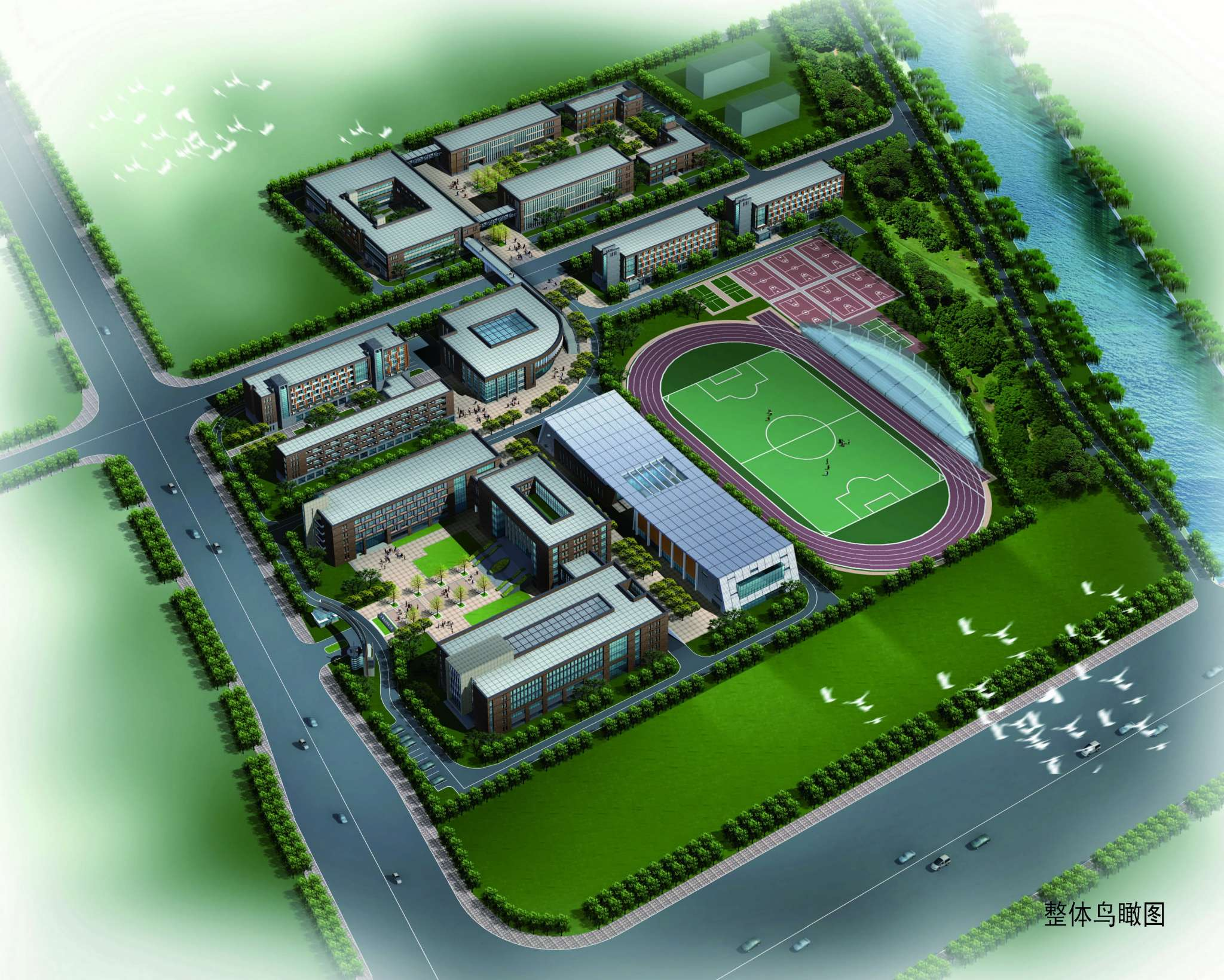 上海科技学校 - 天津华远都市建筑设计有限公司